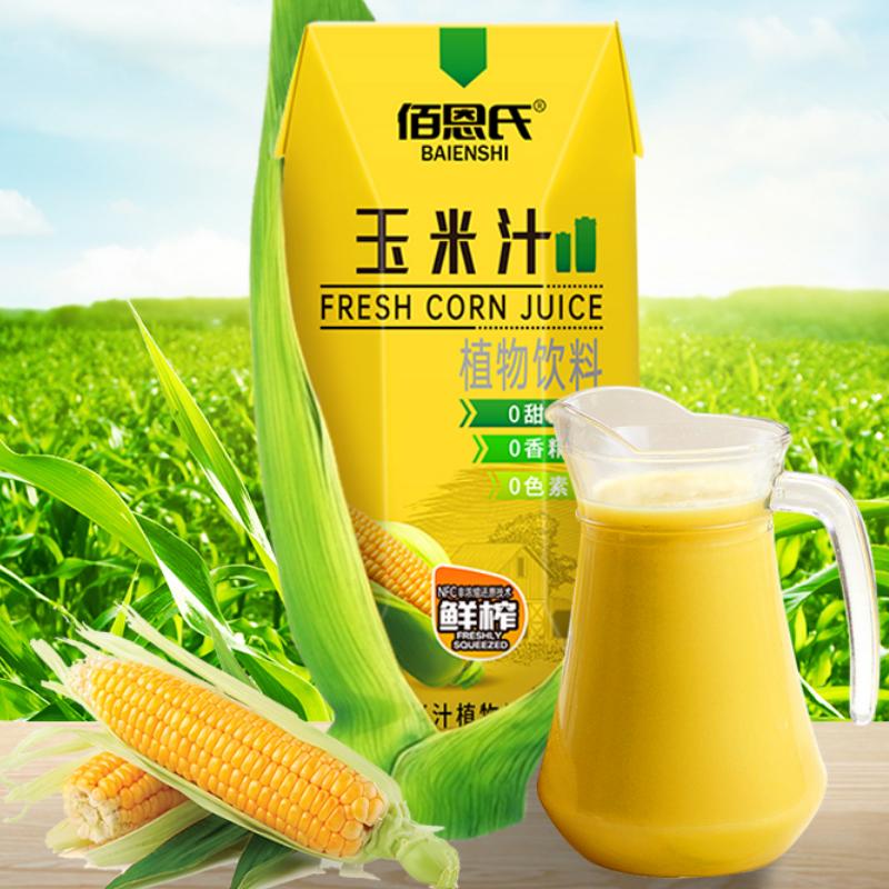 佰恩氏鲜榨玉米汁200ml*12瓶