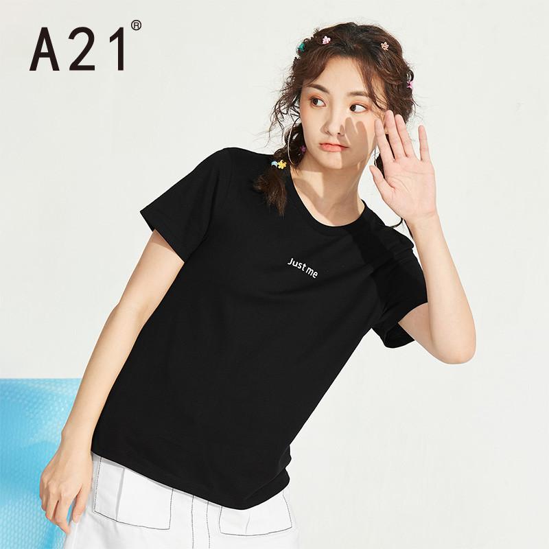 A21短袖白色t恤