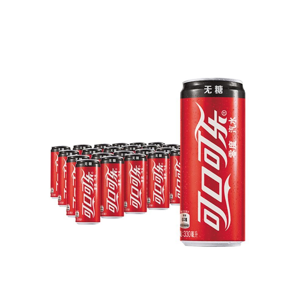 零度可樂330ml*24罐無糖飲料