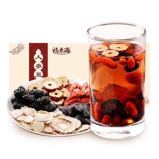 福東海人參男五寶茶150g
