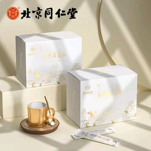 高鈣蛋白粉禮盒500g