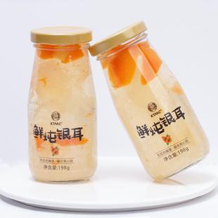 鮮燉滋補銀耳198g*6瓶