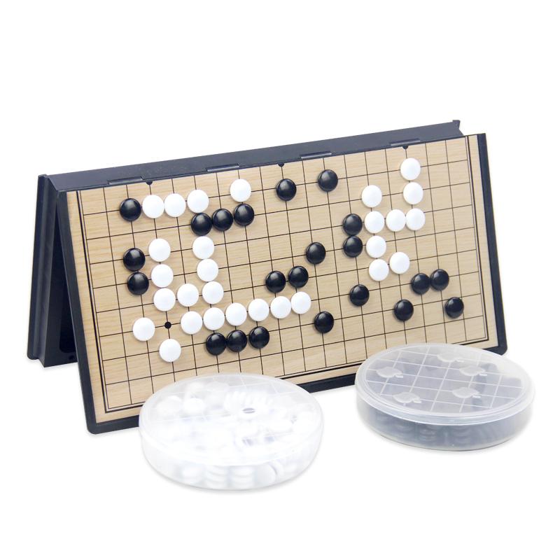 五子棋黑白棋子象棋初学套装