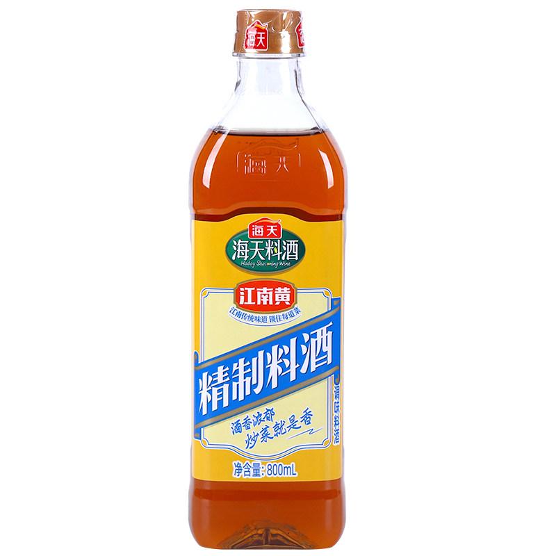 海天精制料酒800ml*2瓶
