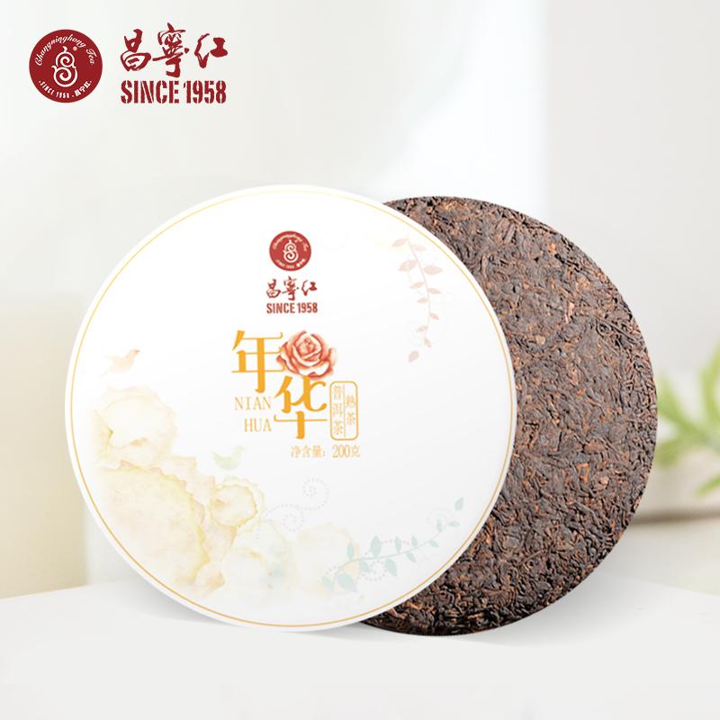 普洱茶熟茶饼茶叶200g