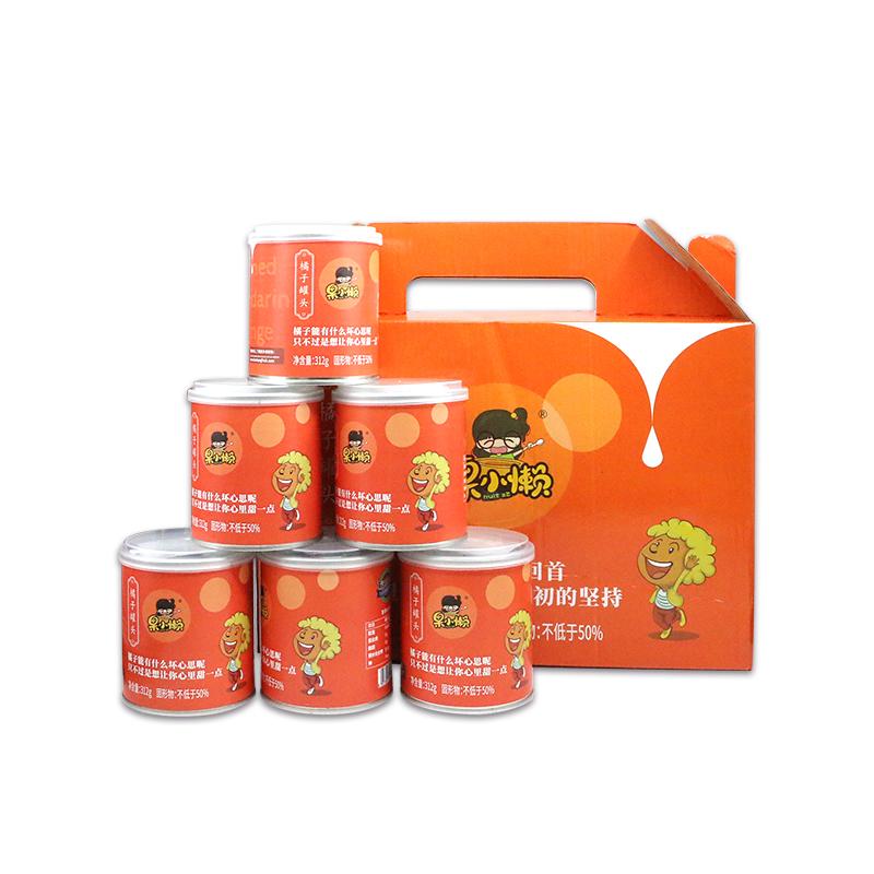 橘子罐头312克x6罐