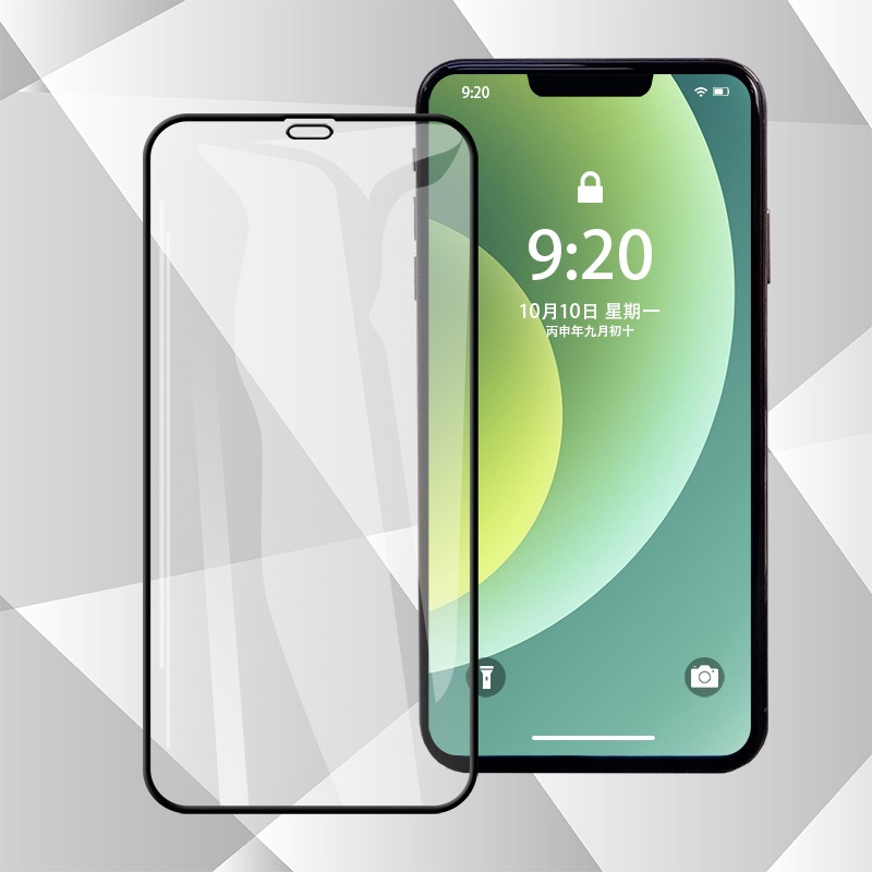 iPhone全屏覆盖钢化膜2片