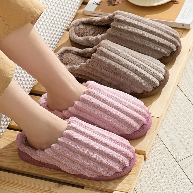 室内家用保暖毛绒拖鞋
