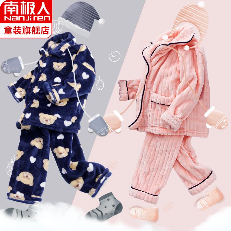 秋冬儿童法兰绒睡衣套装