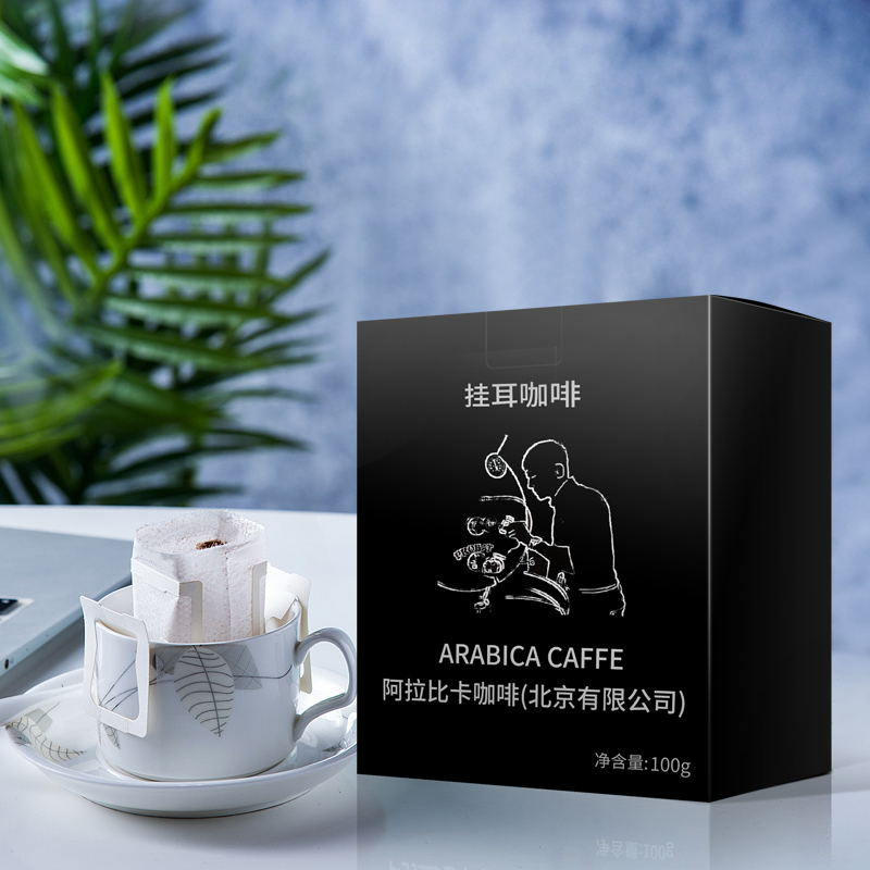 AC挂耳咖啡10g*5包