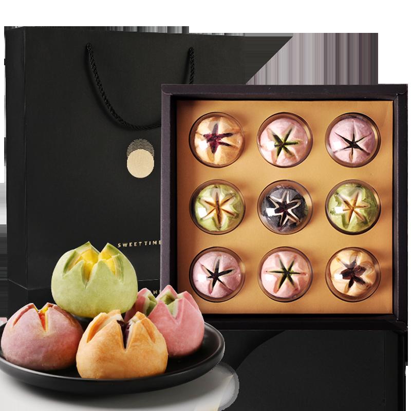 悠享时中秋节苏式月饼礼盒