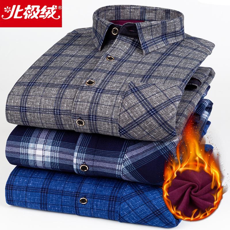 北极绒男士加绒加厚保暖衬衫