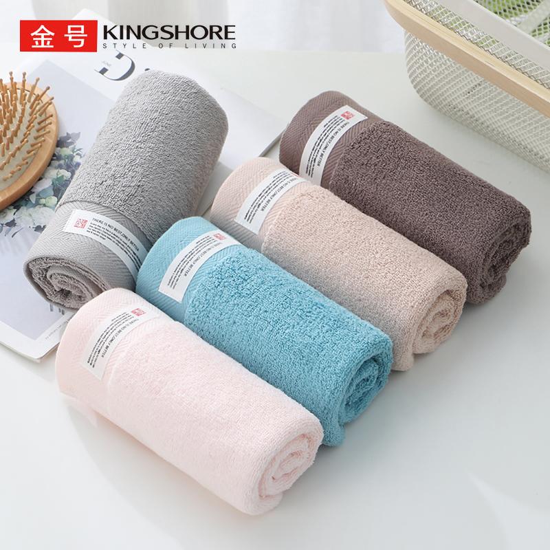3条金号纯棉 毛巾